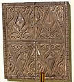 Carved stucco panel from Samarra, Iraq, 3rd style, 3rd century A.H., Iraq Museum.jpg