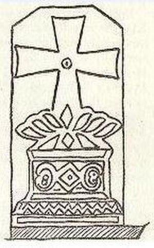 Nestorian cross - Image: Cathayan Nestorian Cross 2