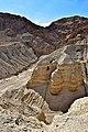 Cave 4Q, Caves of Qumran, 2019 (01).jpg