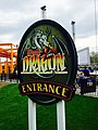 Cedar Point Iron Dragon entrance sign (2739).jpg
