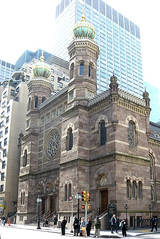 Henry Fernbach - Central Synagogue