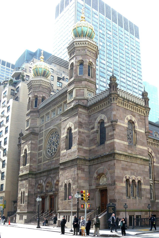 Central Synagogue Lex jeh