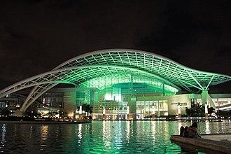 Barceloneta, Puerto Rico - Image: Centro de Convenciones de Puerto Rico (5182241506)