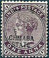 Chamba One Anna Queen Victoria SG2a 1897.jpg