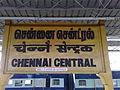 Chennai Central - Stationboard.jpg