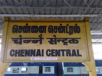 Chennai Central railway station - Chennai Central - Stationboard