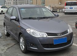 Chery Fulwin 2 hatch 01 China 2012-04-21.jpg