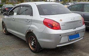 Chery A13 - Image: Chery Fulwin 2 sedan 02 China 2012 04 15