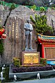 Chin Swee Caves Temple. Lim Goh Tong. 2019-12-01 13-34-03.jpg