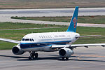 China Southern Airlines, A319-100, B-6205 (18189496510).jpg