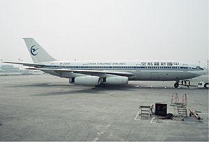 China Xinjiang Airlines - China Xinjiang Airlines Ilyushin Il-86 in 1997.