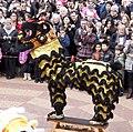 Chinese New Year Lion Dance 10 (5421242669).jpg