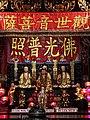 Chinese shrine.jpg