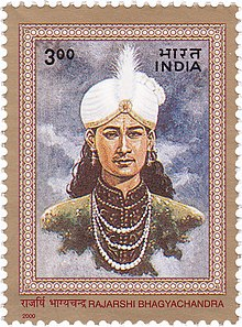 Ching-Thang Khomba 2000 stamp of India.jpg