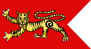 Chola military - Image: Chola flag