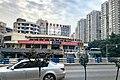 Chongqing Hongqihegou Long-Distance Bus Station (20191224162610).jpg