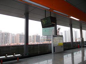 Chongqing Rail Transit - Tangjiayuanzi.JPG