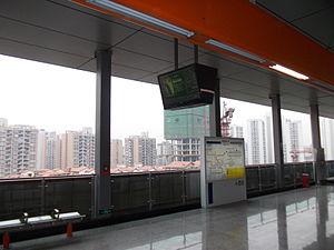 Tangjiayuanzi Station - Image: Chongqing Rail Transit Tangjiayuanzi
