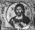 Christ from the Church of the Dormition in Nicaea.jpg