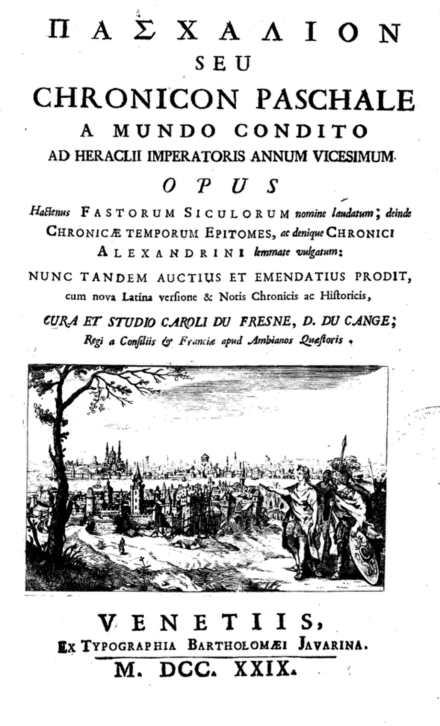 Chronicon Paschale. Venetian edition of 1729. Chronicon Paschale.png