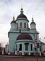 Church of Saint Sergius in Rogozhskaya Sloboda, Moscow.jpg