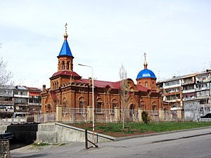 Church of the Intercession of the Holy Mother of God - Church of the Intercession of the Holy Mother of God, Kanaker, Yerevan