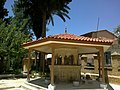 Chypre Nicosie Mosquee Arab Ahmet Fontaine - panoramio.jpg