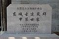 Cicheng Jiadi Shijia 2013.07.27 14-02-21.jpg