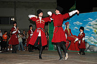 CircassianDancers.JPG
