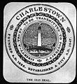 City Seal of 1847.jpg