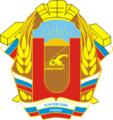Coat of Arms of Agapovsky rayon (Chelyabinsk oblast) (1998).png