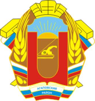 Agapovsky District - 1998 coat of arms of Agapovsky District