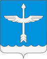 Coat of Arms of Beloozyorsky (Moscow oblast).png