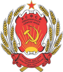 Coat of Arms of Chuvash ASSR.png