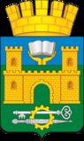 Coat of Arms of Khasavyurt (2017).png