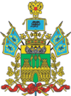 Coat of Arms of Krasnodar kray (1995).png