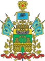 Coat of Arms of Krasnodar kray (1995).png