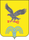 Coat of Arms of Mineralovodsky District (Stavropol Krai).png