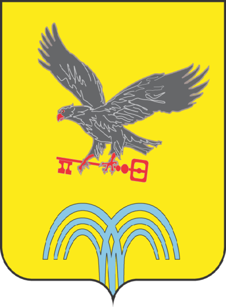 Dosya:Coat of Arms of Mineralovodsky District (Stavropol Krai).png