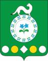 Coat of Arms of Mishelyovskoe (Irkutsk oblast).png