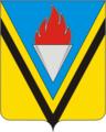Coat of Arms of Ryzdvyanyi (Stavropol krai).png