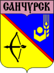 Coat of Arms of Sanchursk (1984).png