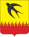 Coat of Arms of Shemysheisky rayon (Penza oblast).png