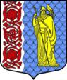 Coat of Arms of Slantsevo rayon (Leningrad oblast).png