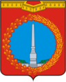 Coat of Arms of Slavyansk-na-Kubani (Krasnodar krai) (06-2006).png