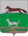 Coat of Arms of Verkhneuralsk (Chelyabinsk oblast) (1782).png