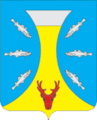 Coat of arms of Kaninskii selo of Nenetsia.png