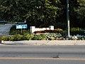 Columbus, Ohio 62.jpg
