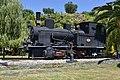 Comboios em Portugal DSC2617 (16215733091).jpg