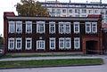 Communist (Kommunisticheskaya) 19 Novosibirsk Russian Federation.jpg